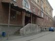 Екатеринбург, Mamin-Sibiryak st., 57А: приподъездная территория дома