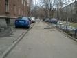 Екатеринбург, Mamin-Sibiryak st., 57А: условия парковки возле дома