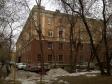 Екатеринбург, Mamin-Sibiryak st., 57А: положение дома