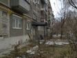 Екатеринбург, Mamin-Sibiryak st., 51: приподъездная территория дома