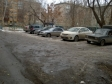 Екатеринбург, Mamin-Sibiryak st., 51: условия парковки возле дома