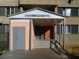 Тольятти, Primorsky blvd., 33: приподъездная территория дома