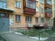 Екатеринбург, Korolenko st., 4: приподъездная территория дома
