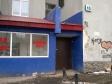 Екатеринбург, ул. Мамина-Сибиряка, 10: приподъездная территория дома