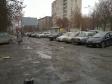 Екатеринбург, ул. Мамина-Сибиряка, 10: условия парковки возле дома