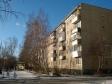 Екатеринбург, ул. Громова, 132: положение дома