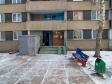 Тольятти, б-р. Туполева, 5: приподъездная территория дома