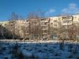 Екатеринбург, Gromov st., 134/2: положение дома