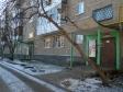 Екатеринбург, ул. Громова, 136: приподъездная территория дома