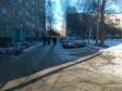 Екатеринбург, ул. Громова, 138/1: условия парковки возле дома