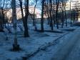 Екатеринбург, ул. Громова, 142: условия парковки возле дома