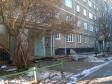 Екатеринбург, Gromov st., 144: приподъездная территория дома