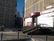 Екатеринбург, Gromov st., 144: положение дома