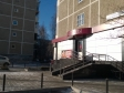 Екатеринбург, ул. Громова, 144: положение дома