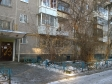 Екатеринбург, Onufriev st., 36: приподъездная территория дома