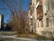 Екатеринбург, Onufriev st., 36: положение дома