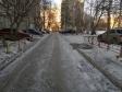 Екатеринбург, ул. Громова, 148: условия парковки возле дома