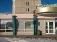 Екатеринбург, ул. Громова, 148: положение дома