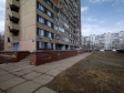 Тольятти, Chaykinoy st., 28: о доме