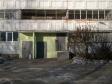 Екатеринбург, Onufriev st., 38А: приподъездная территория дома