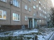Екатеринбург, ул. Начдива Онуфриева, 28: приподъездная территория дома