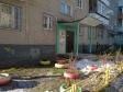 Екатеринбург, Onufriev st., 26/1: приподъездная территория дома