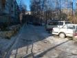 Екатеринбург, ул. Начдива Онуфриева, 26/1: условия парковки возле дома