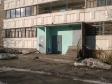 Екатеринбург, Onufriev st., 28А: приподъездная территория дома