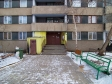 Тольятти, б-р. Туполева, 4: приподъездная территория дома