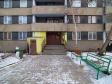 Тольятти, Tupolev blvd., 4: приподъездная территория дома