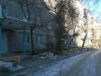 Екатеринбург, Onufriev st., 24/1: приподъездная территория дома