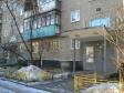 Екатеринбург, ул. Начдива Онуфриева, 26/2: приподъездная территория дома