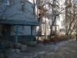 Екатеринбург, Onufriev st., 24/2: приподъездная территория дома