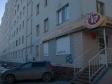 Екатеринбург, Onufriev st., 24/2: положение дома