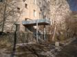 Екатеринбург, Bardin st., 23: приподъездная территория дома