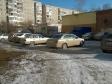 Екатеринбург, ул. Академика Бардина, 25/1: условия парковки возле дома