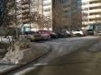 Екатеринбург, ул. Академика Бардина, 27: условия парковки возле дома