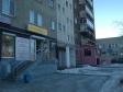 Екатеринбург, Bardin st., 27: положение дома