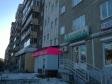 Екатеринбург, Bardin st., 29: положение дома