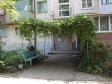 Краснодар, ул. Гагарина, 97: приподъездная территория дома