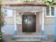 Краснодар, ул. Гагарина, 97: о подъездах в доме