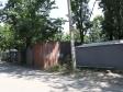 Краснодар, ул. Гагарина, 97: условия парковки возле дома