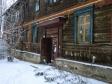 Екатеринбург, ул. Самаркандская, 14: приподъездная территория дома