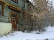 Екатеринбург, ул. Самаркандская, 10: приподъездная территория дома