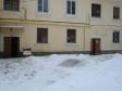 Екатеринбург, ул. Инженерная, 52: приподъездная территория дома