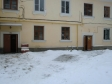 Екатеринбург, Inzhenernaya st., 52: приподъездная территория дома