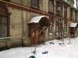 Екатеринбург, ул. Самаркандская, 15: приподъездная территория дома