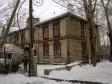 Екатеринбург, ул. Самаркандская, 15: положение дома