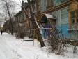 Екатеринбург, ул. Самаркандская, 17: приподъездная территория дома