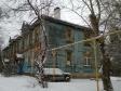 Екатеринбург, ул. Самаркандская, 17: положение дома